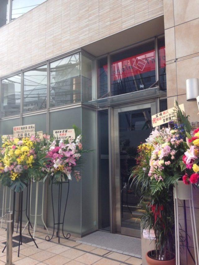 画像: 新オープン☆六本木/無化調ラーメン「麺劇場 玄瑛」