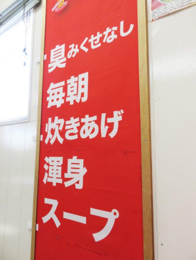 画像: 【福岡】朝炊き新鮮豚骨!正統派長浜ラーメン♪@長浜ラーメンぶんりゅう