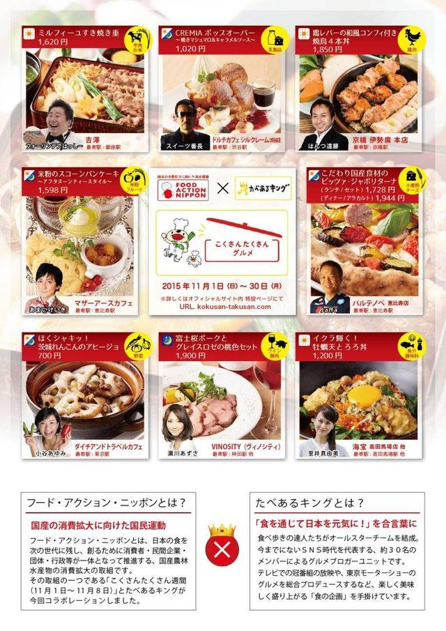 画像: 「パルテノペ恵比寿店」から国産小麦+国産食材のナポリピッツァが期間限定で販売!