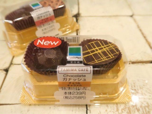画像: ファミマ Chocolateガナッシュが凄い