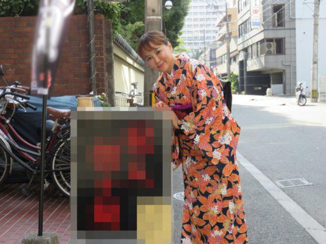 画像: 【テレビ出演】九州朝日放送アサデス・オンナTVの『スパイス女子』