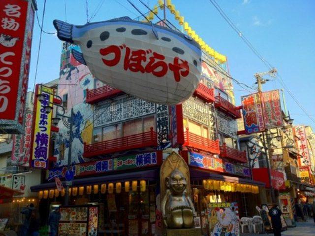 画像: JAL×はんつ遠藤コラボ企画【大阪編2】目次