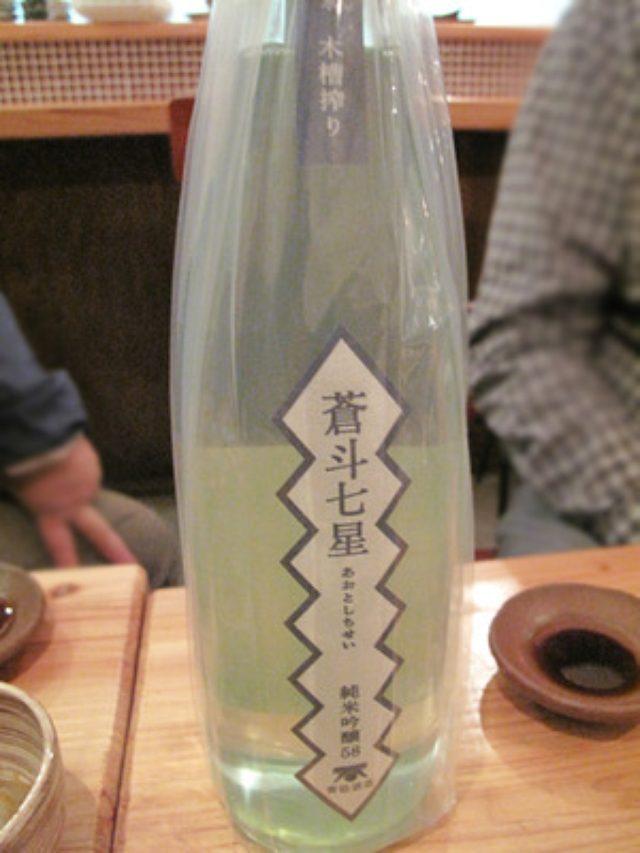 画像: 【福岡】店主は元寿司職人!カフェバーのような店内で頂く上質の海鮮&和食♪@菜(さい)