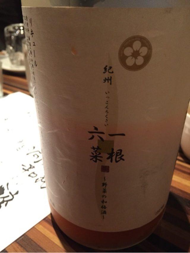 画像: ふじのくに美しく品格のある邑づくり その3 静岡食の博覧会!