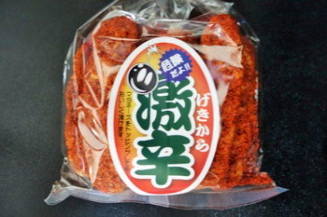 画像: 京都おかき処「寺子屋本舗」笹型 超激辛