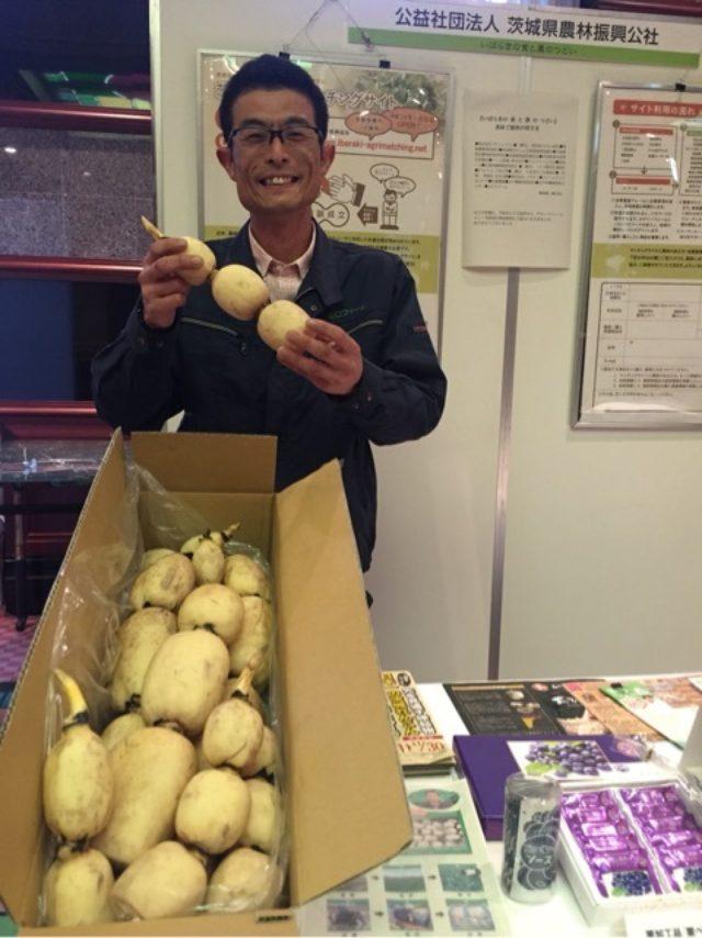 画像: 茨城をたべよう!食と農のつどいでした