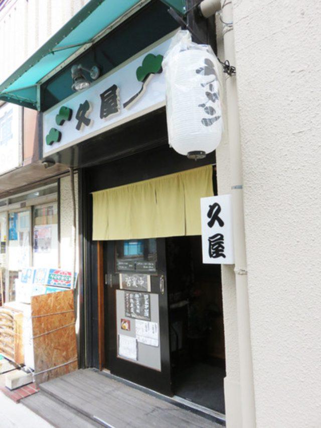 画像: 【福岡】江戸時代の調味料・煎り酒を使ったラーメン&つけ麺♪@久屋