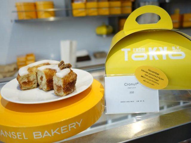 画像: クロナッツだけじゃない★ケーキも食事も見逃せません@ドミニク・アンセル・ベーカリー