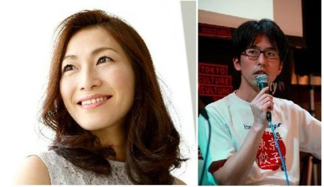 画像: 『餃子女子』刊行記念、玉城ちはるさんのトークイベントに出演します