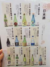 画像: 【熊本】地元民で賑わう馬刺・馬モツ・馬焼肉店♪@さくら食堂