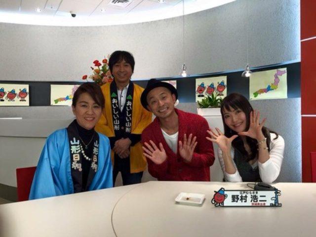 画像: 【テレビ出演】J:COM