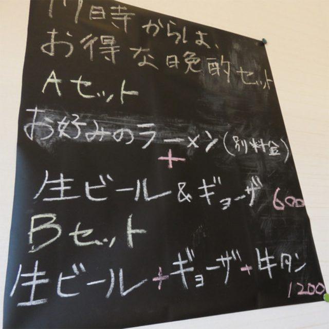 画像: 【福岡】泡立つクリーミー濃厚豚骨ラーメン♪@くまちゃんラーメン
