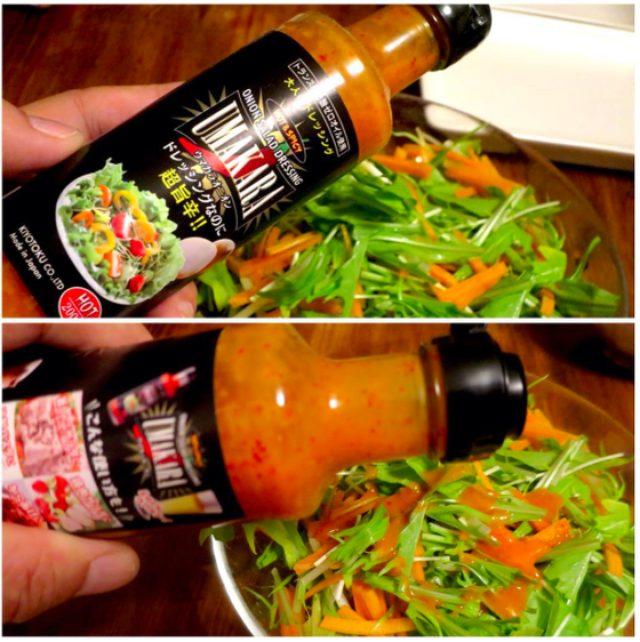 画像: カレーですよ調味料(キヨトク ソースコ)旨辛いバランス調味料。