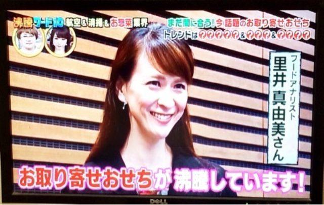 画像: 先ほど日本テレビ「沸騰ワード10」に出演。ご紹介した「進化系お取り寄せおせち」4品は...