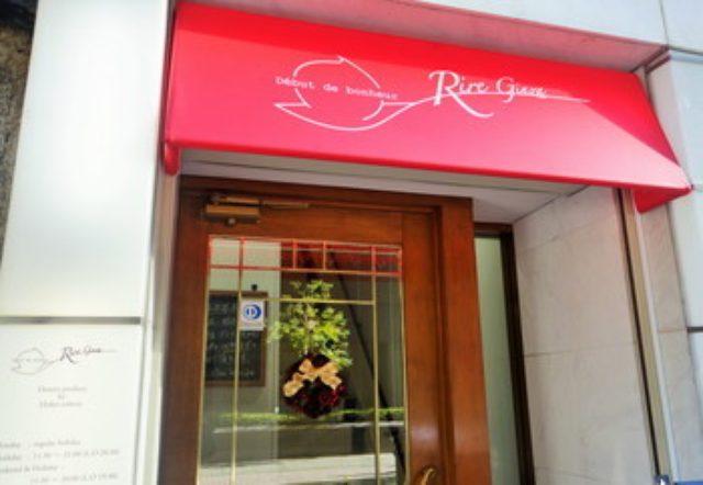 画像: 高級なアシェットデセールモンブランがあるカフェ Rire Ginza @東銀座