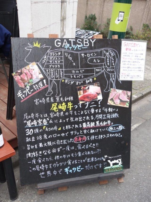 画像: 1/4から★「肉フェス」新宿タカシマヤで開催です