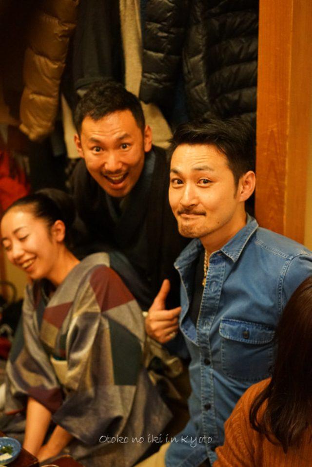 画像: 謹賀新年 (京都)はじまりはやっぱり京都から