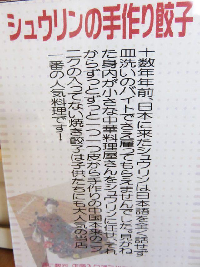 画像: 【福岡】幸せの黄色いエビメシとチャーシュー湯麺♪@中華と炭焼き RON(ロン)