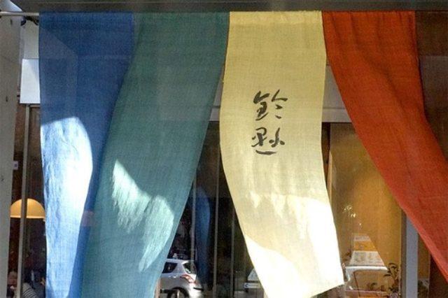 画像: 【福岡】博多で人気の和菓子屋さんであんみつ♪@鈴懸本店