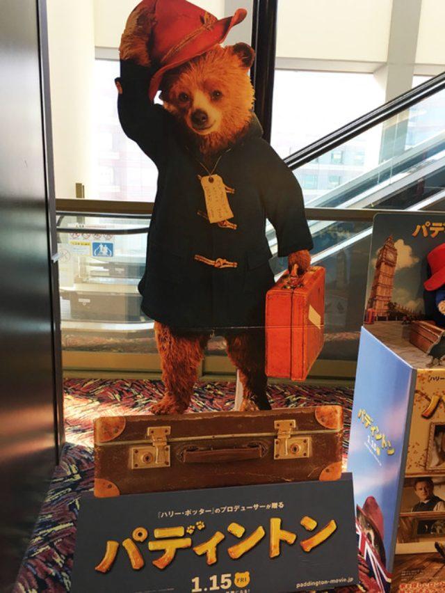 画像: 【福岡】ポークリブサンド♪@サブウェイ キャナルシティ博多店