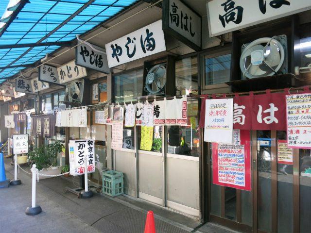 画像: やじ満 - 東京都中央区