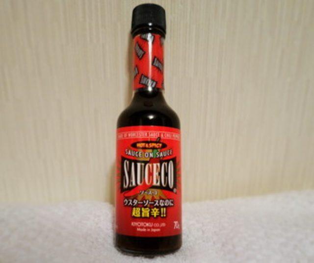 画像: 激辛調味料 SAUCECO(ソースコ)と豚の生姜焼き