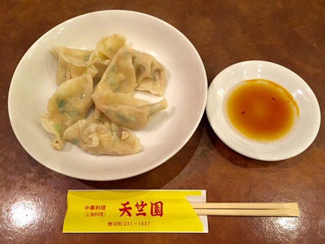 画像: 大阪餃子通信:神戸三宮『天竺園』で味わう豆乳入りヘルシー水餃子