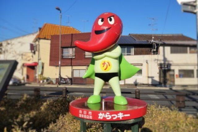 画像: 京都向日市 京都激辛商店街 加盟店 香月庵の梅昆布茶