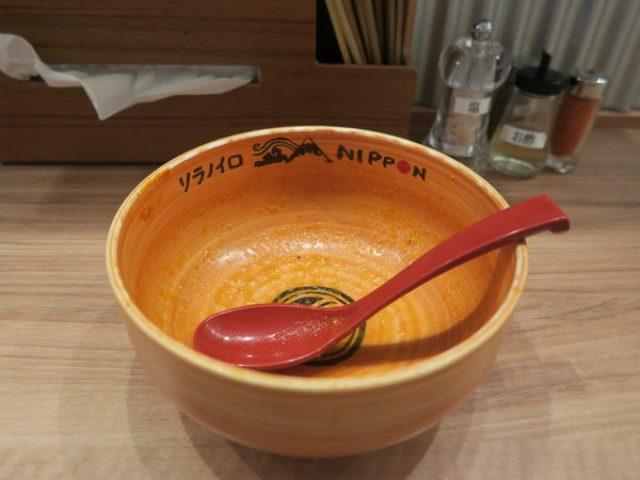 画像: 「ソラノイロ NIPPON」(東京駅ラーメンストリート/玄米麺ベジソバ)