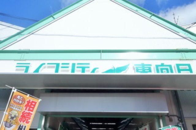 画像: 激辛ラスクと世界一辛い唐辛子キャロライナリーパー入りの食べるラー油@京都激辛商店街 山下豆腐