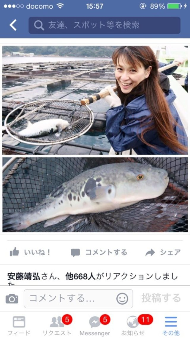画像: とらふぐ探究レポ★長崎県平戸市へ #たべあるキング#食材探究プロジェクト
