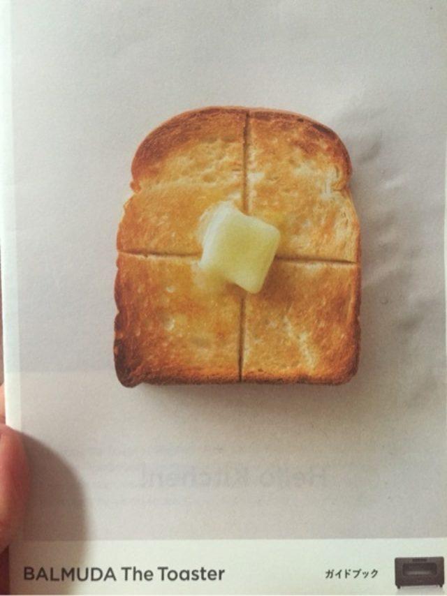 画像: 究極のトースト☆