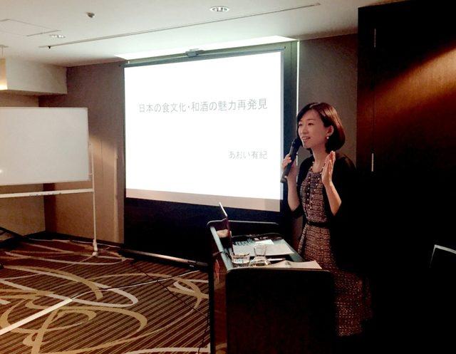 画像: 日本青年会議所 米穀部会にて講演