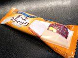 画像: 森永チーズスティック 飛びぬけた美味しさ!