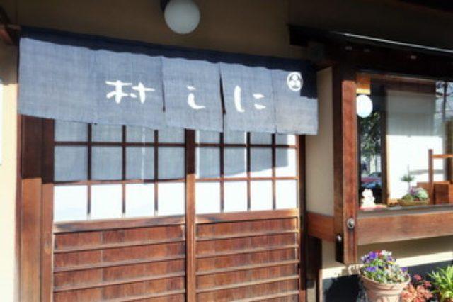 画像: 激辛カレーつけ麺@京都激辛商店街 そば処 にし村