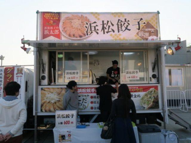 画像: 浜松餃子の浜太郎(塚田亮一さんコラボ)
