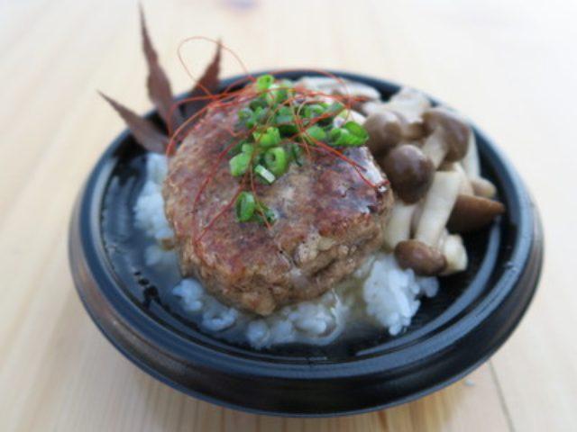 画像: 究極の塩ハンバーグ丼 ~秋のキノコバター添え~ ¥1,000