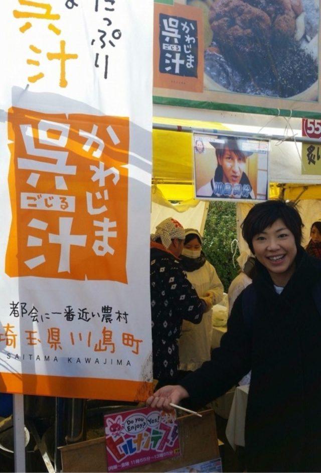 画像: 石川県河北潟 ハーブと農業で地域を楽しむ企画続々開発中〜〜