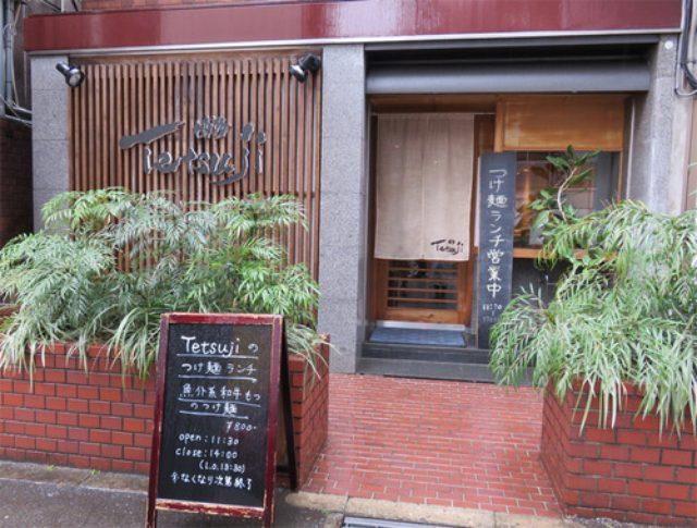 画像: 【福岡】博多駅前の寿司屋で魚介つけ麺ランチ♪@博多Tetsuji(てつじ)