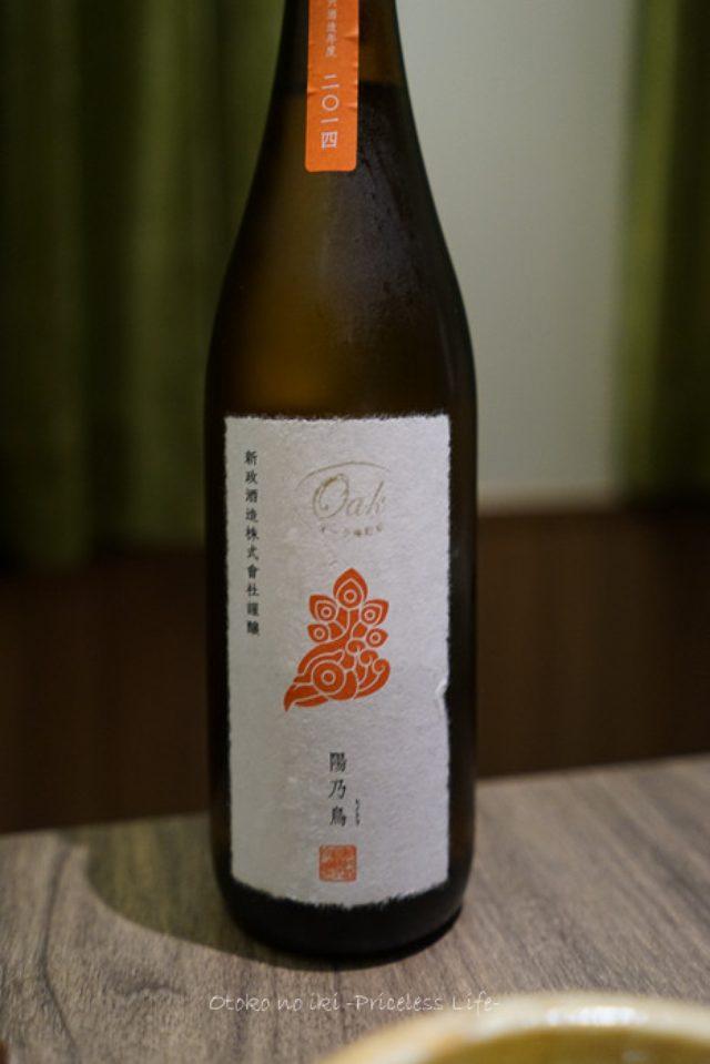 画像: うしごろ 貫 (五反田) 焼肉と日本酒なら、ね