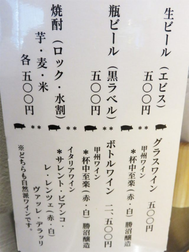 画像: 【福岡】質・量・値段・ハコ良しのトンテキ定食♪@豚ステーキ 十一 住吉店