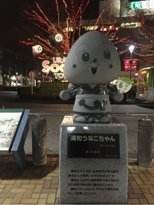 画像: 埼玉のすっごい農業!やさいたま〜シリーズ2「さいたまヨーロッパ野菜研究会」のこと