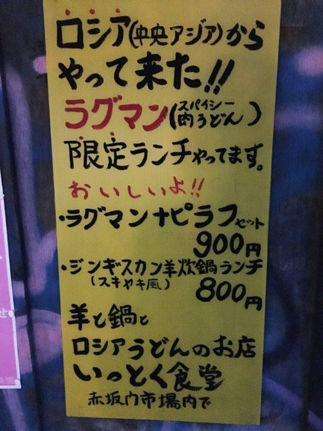 画像: 【福岡】風邪の時はお粥じゃなくてナシヤワだよ♪@元祖長浜屋