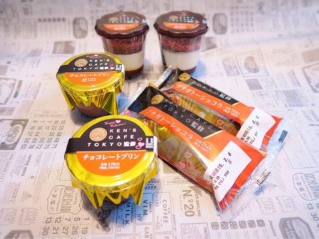 画像: ケンズカフェ東京監修 ファミリーマート チョコスイーツ3種