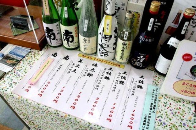 画像: JAL×はんつ遠藤コラボ企画【高知編2】1日め・和食御膳(ホテルなはり レストラン)