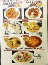 画像: 【福岡】鶏ガラスープの塩ねぎそばと焦がし醤油ねぎそば♪@一すじ
