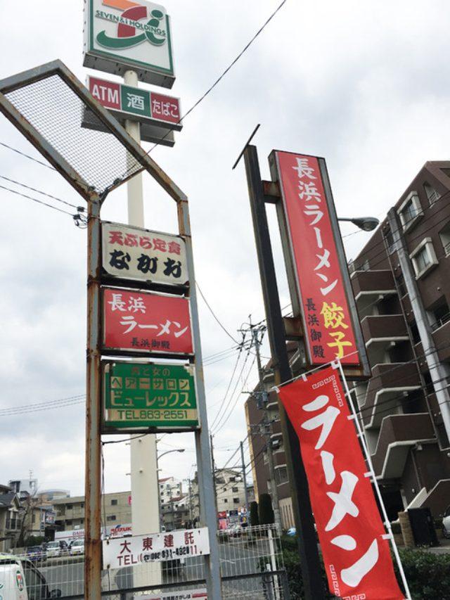 画像: 【福岡】福岡式大衆天ぷらのひ○おじゃなくて『ながお』だよ♪@天ぷら定食 ながお