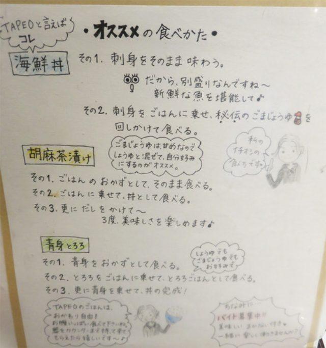 画像: 【福岡】超大満足!コスパ良すぎの海鮮丼定食♪@tapeo(タペオ)