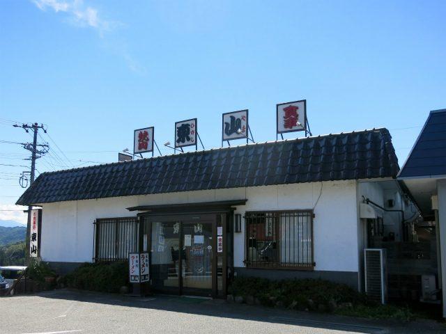 画像: 東山 - 長野県下伊那郡下條村