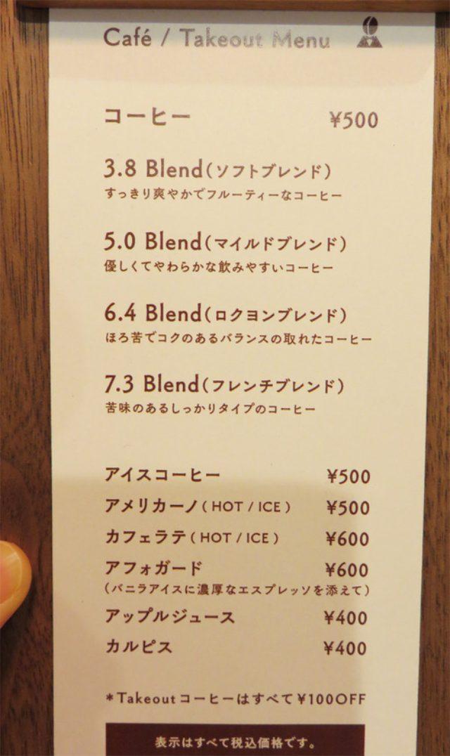 画像: 【福岡】日本最強コーヒーマンのカフェ♪@COFFEEMAN